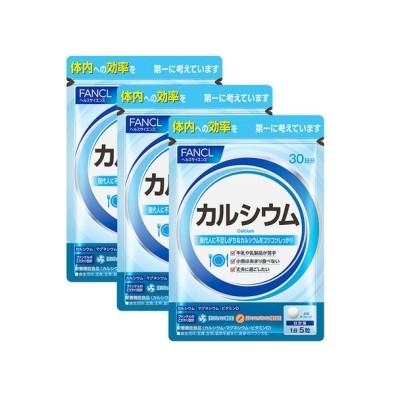 ファンケル カルシウム3袋(約90日分)