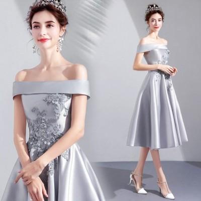 カラードレス ウェディングドレス パーティードレス お嬢様ドレス 演奏会用ドレス 大人 花嫁ドレス 二次会 編み上げ イブニングドレス 結婚式
