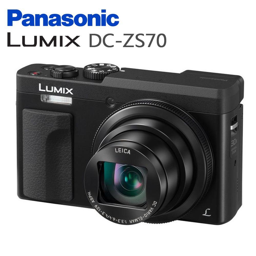 Panasonic國際牌 LUMIX DC-ZS70 類單眼相機 澎湖花火節 旅人必備相機 【公司貨】