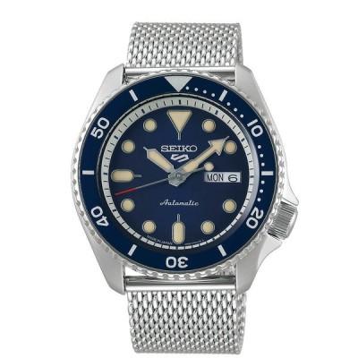 【5/8 クーポンあり】 セイコー ファイブスポーツ SEIKO 5 Sports SBSA015 スーツスタイル 正規品 腕時計