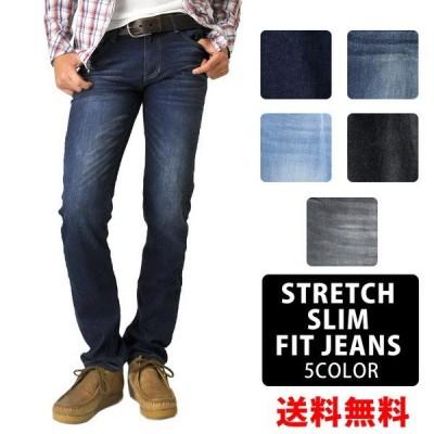 メンズ パンツ デニム ジーンズ ストレッチパンツ アンクルパンツ ジーパン ダメージ 10分丈 9分丈 送料無料 通販Y