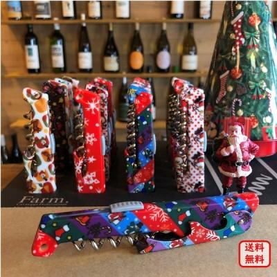 ワインオープナー クリスマス限定デザイン ソムリエナイフ イタリア製 おしゃれ 可愛い ギフト プレゼント 簡単にコルクが抜ける E01
