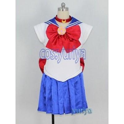 美少女戦士セーラームーン(セラムン) 月野うさぎ(セーラームーン) コスプレ衣装
