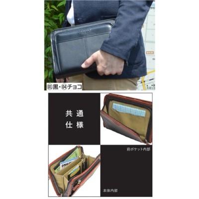 BRELIOUS ポーチ(豊岡鞄) 25902 平野