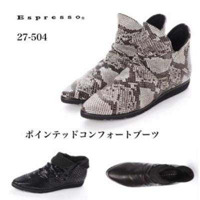 【新製品】3E ふかふかポインテッドコンフォートブーツ(27-504) -- ブラックコブラ-23.5cm