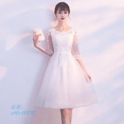 ホワイトドレス Aライン パーティードレス 袖あり 結婚式 7分袖 30代 二次会ドレス 白 お呼ばれ イブニングドレス 成人式ドレス ミモレ丈 20代