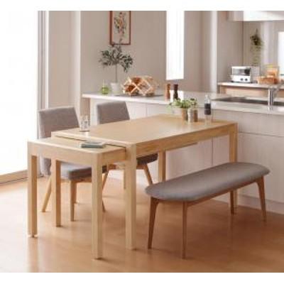 スライド伸縮テーブルダイニング S-free エスフリー 4点セット(テーブル+チェア2脚+ベンチ1脚) W135-235