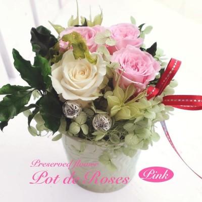 母の日 2021 花 ギフト プリザーブドフラワー ポット・デ・ローゼズ ピンク バラ ローズ 贈り物 プレゼント
