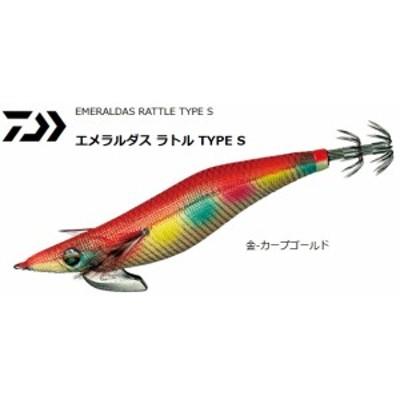 ダイワ エメラルダス ラトル タイプ S 3.0号 #金-カープゴールド / エギング 餌木 (メール便可) (O01)