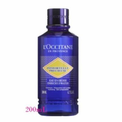 L'OCCITANE(ロクシタン) イモーテル プレシューズエクストラフェイスウォーター 200mL