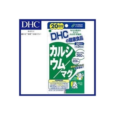 カルシウム/マグ 60粒(20日分)×5 (栄養機能食品) / DHC