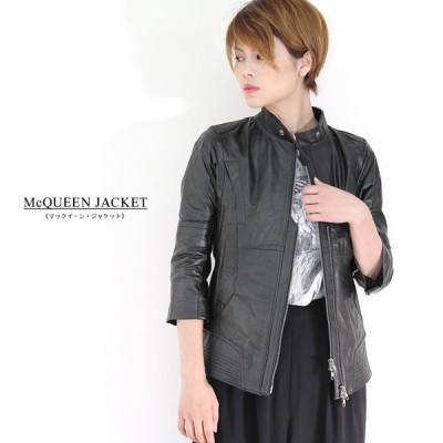 本革 マックイーン レザージャケット 七分袖 レディース ヴィンテージレザー ブラック U468H