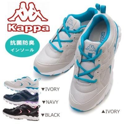 Kappa カッパ KP BRW54 Kappa レディース ランニングシューズ スポーティ 3E ワイド カップインソール 抗菌 防臭 衝撃吸収 ネイビー ブラック アイボリー /ST