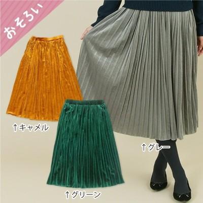 dolcina (ドルチーナ ) ロングプリーツスカート (フリ−)  女の子 キムラタン 子供服