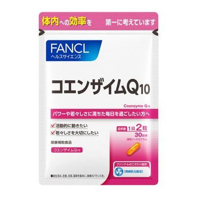 ファンケル コエンザイムQ10 1袋 (30日分) サプリメント