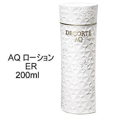 コスメデコルテ COSME DECORTE AQローションER 200ml