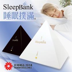 獨家下殺↘SleepBank 睡眠撲滿 SB002 黑白2色 讓您一夜好眠-庫