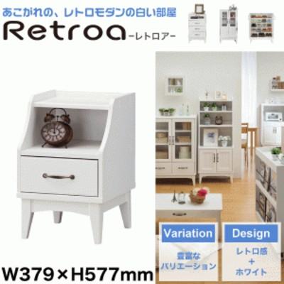 天板にコンセントが付いた便利なナイトテーブル 幅379×高1090 レトロア RTA-6040H #02