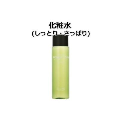 舞台メイクの三善(みつよし) フェース&ボディローションしっとり・さっぱり(化粧水)