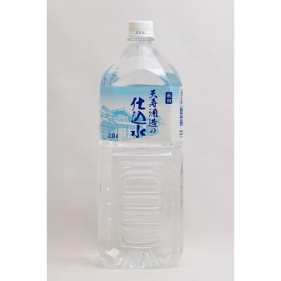 天寿酒造 鳥海山自然水         2L×8本箱入