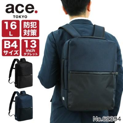 ace.TOKYO(エーストーキョー) Barripac(バリパック) リュック デイパック リュックサック 16L B4 防犯機能 PC収納 62394 メンズ 送料無料