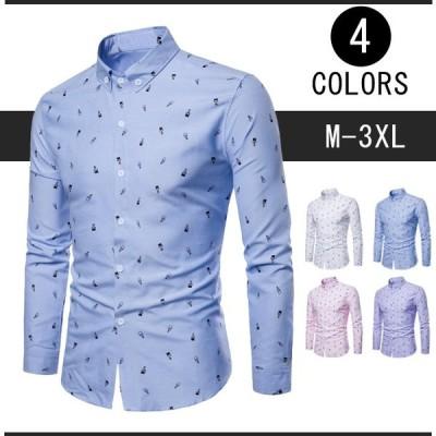 ★ボタンダウン襟★カジュアルシャツ ワイシャツ メンズ 長袖シャツ メンズ シャツ メンズ シャツ ボタンダウンシャツ 長袖 春服 ビジネスシャツ 柄物