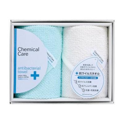 抗ウイルス加工 |抗ウイルス加工 タオルセット TCC2005102
