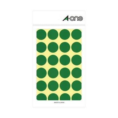 エーワン カラーラベル 丸型 20mm径 緑