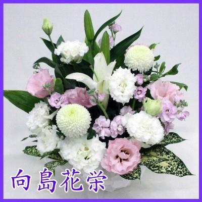供花 ピンポン菊とトルコキキョウとピンポン菊の優しい感じのお供えアレンジメント