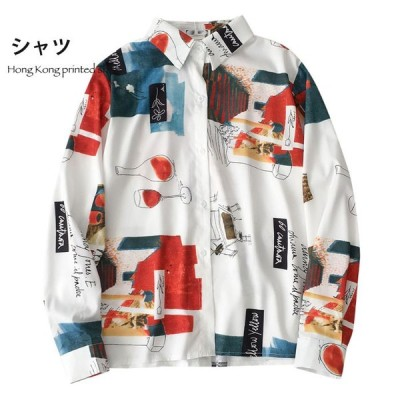 カジュアルシャツ レディース 柄シャツ シャツ 角襟 長袖 英字プリント ゆったり ゆるシャツ 個性的 スペシャル トップス 春新作
