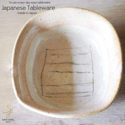 南窯 線刻 四方シチュウ鉢 赤 坂の上のあったか家族工房 和食器 美濃焼 小鉢