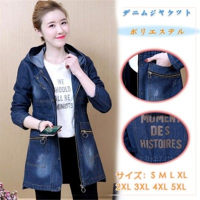 Pandora デニムコート ジャケット レディース アウター 長袖 大きいサイズ ジージャン トレンチコート 体型カバー