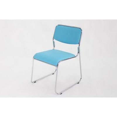 パイプ椅子 ミーティングチェア 会議イス 会議椅子 スタッキングチェア パイプチェア パイプイス スカイブルー