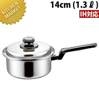 ヘルシークック 片手鍋 IH対応 14cm HC-14S (1.3L)