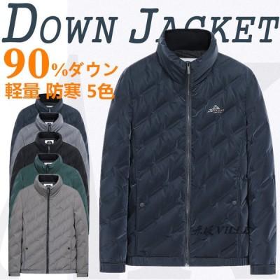 ダウンコート メンズ ショート丈 キルティング スタンドカラー ロゴ おしゃれ 暖かい 保温 ボリューム 防寒