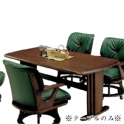 ダイニングテーブル 165cm幅 4人用  グローリー (テーブルのみ販売