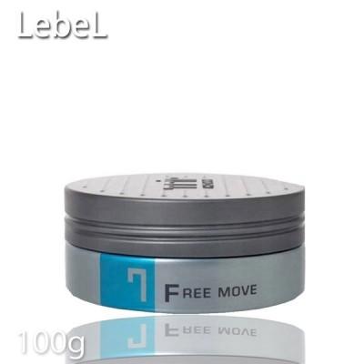 ルベル トリエ オムワックスフリームーブ7 100gプロ用美容室専門店