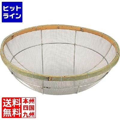 SA18-8竹渕そば揚ざる 48cm ASB01048