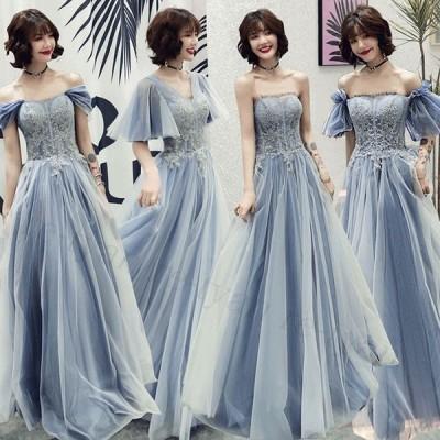 結婚式ドレス ロングドレス ウエディングドレスAライン 二次会 お呼ばれ 卒園式演奏会 服装 ママ おしゃれ カラードレス 大きいサイズ ワンピ 袖あり40代安い