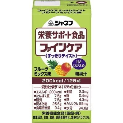 キューピー ジャネフ栄養サポート食品 ファインケアすっきりテイスト フルーツミックス味 125ml