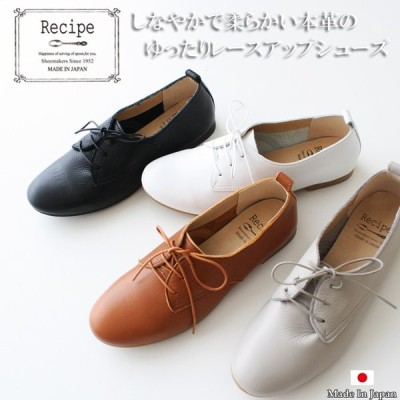 Recipe 本革のゆったり レースアップ シューズ日本製 靴 春夏秋冬 ファッション雑貨 紐靴 TOKYOBASIC