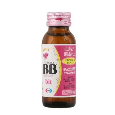 チョコラBBドリンクビット 50mL【第3類医薬品】