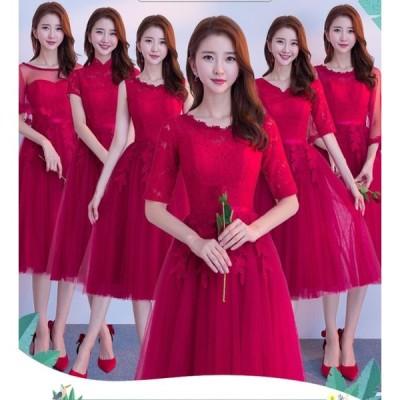 花柄 ウェディングドレス ロング丈 披露宴 謝恩会 人気 可愛い 結婚式 花嫁 二次会 着痩せ 素敵 奇麗 ワンピース 大きいサイズ  演奏会 韓国風