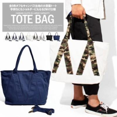 トートバッグ メンズ キャンバス ショルダー バッグ 2トーンカラー 2way 通学 通勤 バッグ かばん ショルダーバッグ