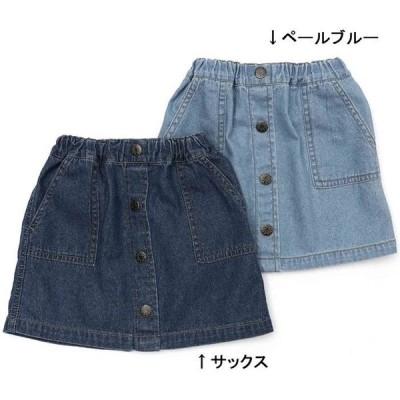 Bobson(ボブソン) スカート (80〜130cm)  女の子 80cm 90cm 95cm 100cm 110cm 120cm 130cm キムラタン 子供服 綿100%