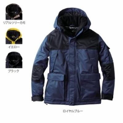 作業服 秋冬用 SOWA 桑和 7114-00 防水防寒ブルゾン S~LL