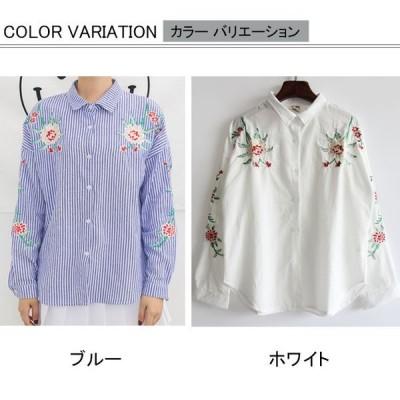 刺繍ブラウス花柄ブラウスシャツ・ブラウスストライプパフスリーブ長袖シャツレディース花柄刺繍カジュアルシンプルゆったり美ライン