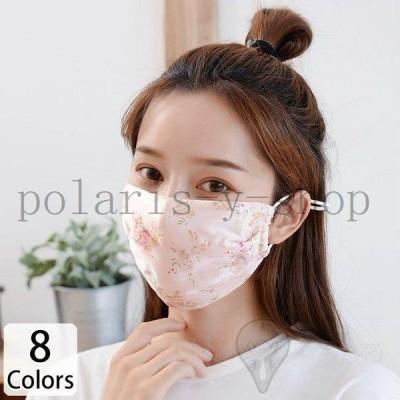 マスク防護用品マスク夏涼感冷感シルクシルクマスク洗える光沢感高級感セレブエレガント上品マダム無地フラワーライトブルーブルー