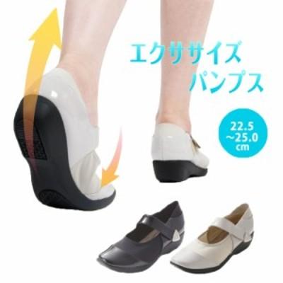 エクササイズ パンプス 姿勢矯正【334150】