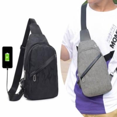 ボディバッグ USBポート搭載 肩掛け 斜めがけ ウエストポーチ ショルダーバッグ  アウトドア メンズ